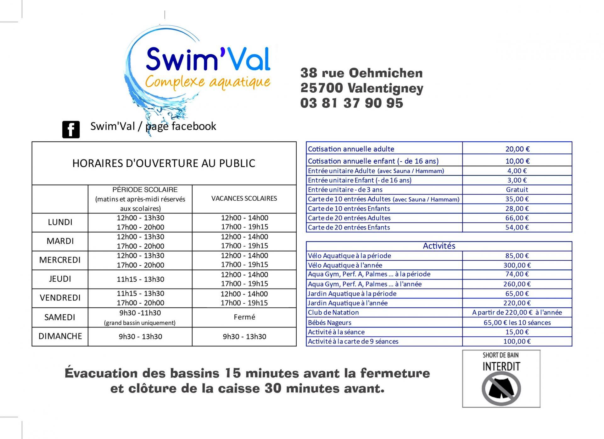 Swim horr